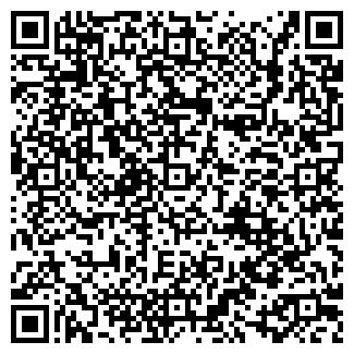 QR-код с контактной информацией организации КХ Молочник