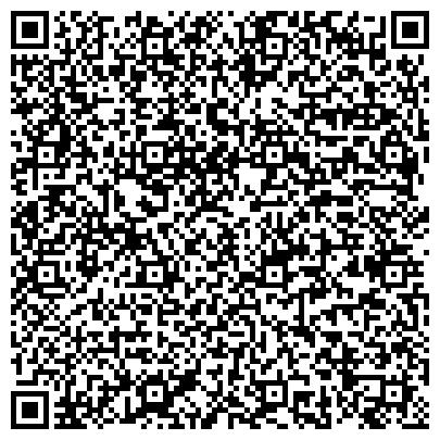 """QR-код с контактной информацией организации Публичное акционерное общество АО """"УИК """"Арқа"""""""