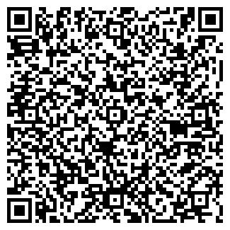 QR-код с контактной информацией организации Частное предприятие Умняшка