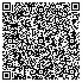"""QR-код с контактной информацией организации ООО """"Агровесна"""""""