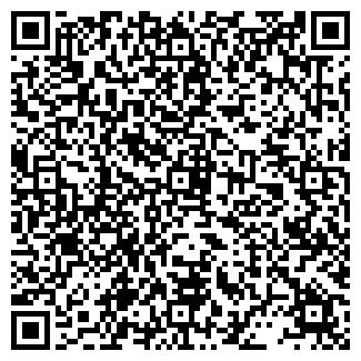 QR-код с контактной информацией организации АТР, ОДО