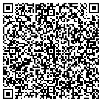 QR-код с контактной информацией организации Старт-Агро, ООО