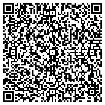 QR-код с контактной информацией организации Экструдент, ОДО