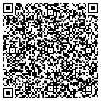 QR-код с контактной информацией организации Фобус, ТООО
