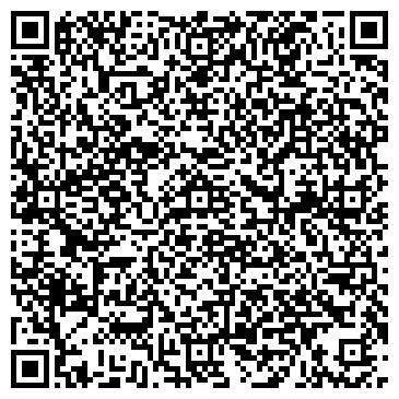 QR-код с контактной информацией организации Совхоз Рачковичи, ГП