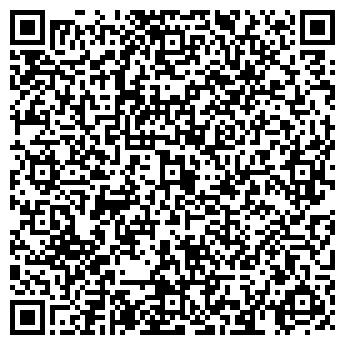 QR-код с контактной информацией организации БайЛип, ФХ
