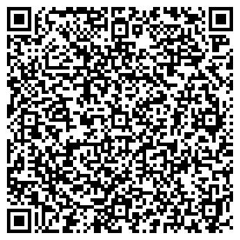 QR-код с контактной информацией организации Альвиана-Плюс, ООО