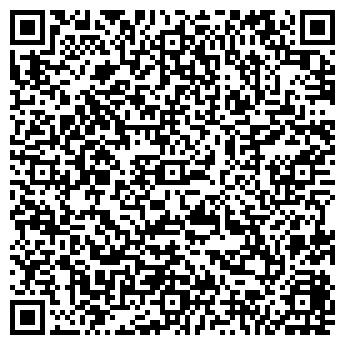 QR-код с контактной информацией организации Вегетель, ЧТУП