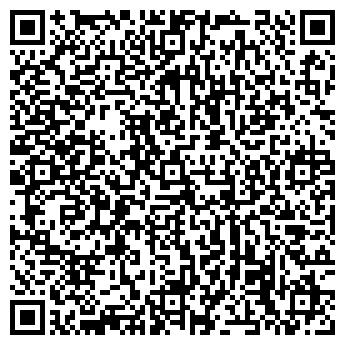 QR-код с контактной информацией организации Реал Плюс, ОДО