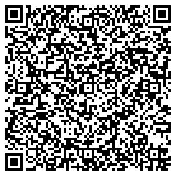 QR-код с контактной информацией организации Белландшафт