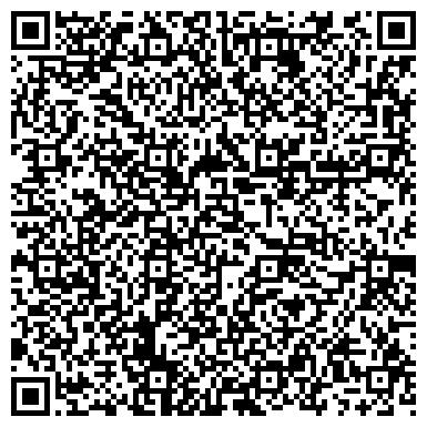 QR-код с контактной информацией организации Борисовский опытный лесхоз, ГОЛХУ