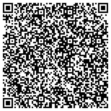 QR-код с контактной информацией организации ЦЕНТР НЕДВИЖИМОСТИ ПО КОСТАНАЙСКОЙ ОБЛАСТИ РУДНЕНСКИЙ ФИЛИАЛ