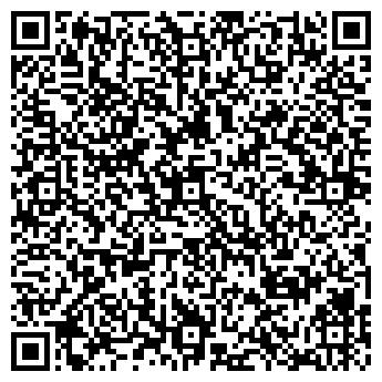 QR-код с контактной информацией организации БелКампо, ЧТУП