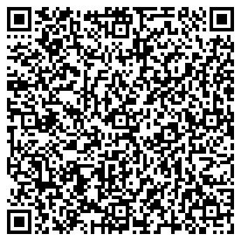 QR-код с контактной информацией организации ПромРяд, ООО
