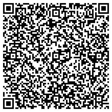 QR-код с контактной информацией организации Шиколаевское, КФХ