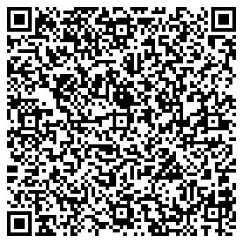 QR-код с контактной информацией организации Родовест, ЗАО