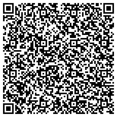 QR-код с контактной информацией организации Рассвет им. К. П. Орловского, СПК