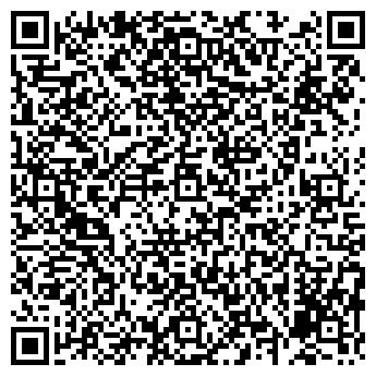 QR-код с контактной информацией организации СНЕЖНАЯ ДОЛИНА ПК