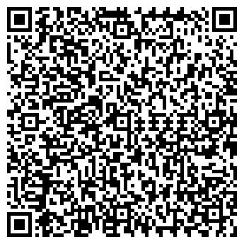 QR-код с контактной информацией организации Куприден, УП