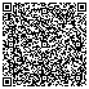 QR-код с контактной информацией организации Дорагротехника, УП