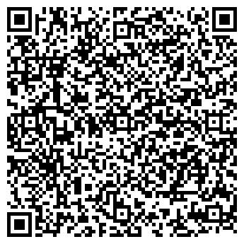 QR-код с контактной информацией организации Ансветсервис, ЧПТУП