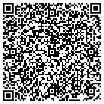 QR-код с контактной информацией организации Родина, СПК