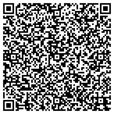 QR-код с контактной информацией организации Экспорт-Ремонт-Сервис, ООО