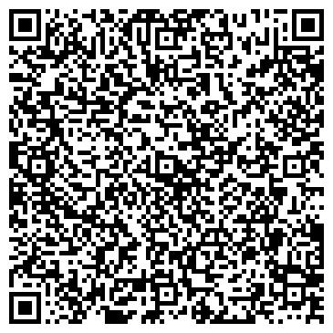 QR-код с контактной информацией организации ЭкстраБелИнвест,ЧПУП