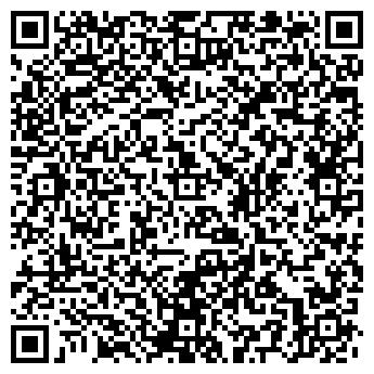 QR-код с контактной информацией организации Риальто-М, ОДО