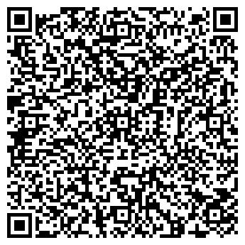 QR-код с контактной информацией организации СПД Лунева