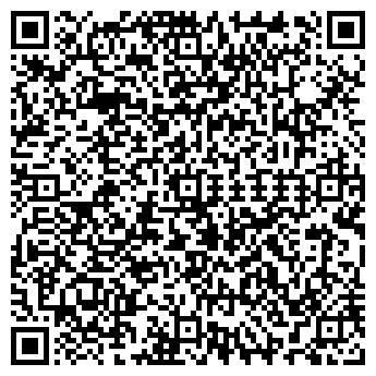 QR-код с контактной информацией организации ООО «Дарника»
