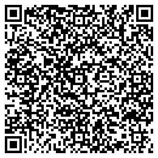 QR-код с контактной информацией организации ПП Касаротов