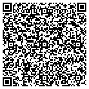 QR-код с контактной информацией организации ФЛП Лаговская М.П., Частное предприятие