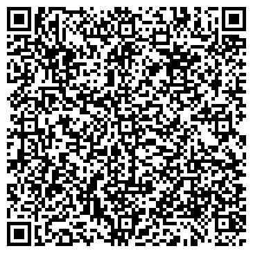 """QR-код с контактной информацией организации ООО Холдинг """"Агро-Юг"""""""