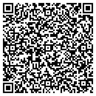 QR-код с контактной информацией организации Агрофирма