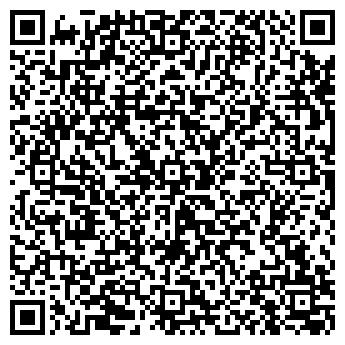 QR-код с контактной информацией организации чп миус