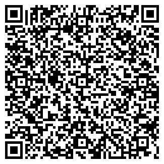 QR-код с контактной информацией организации EЛКА