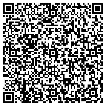 """QR-код с контактной информацией организации Фермерское хозяйство чп """"Росс"""""""