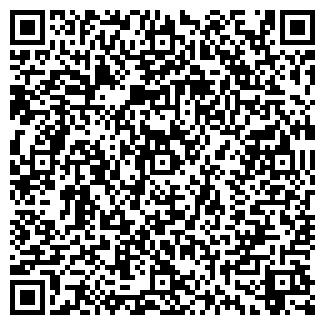 QR-код с контактной информацией организации АРОСТ