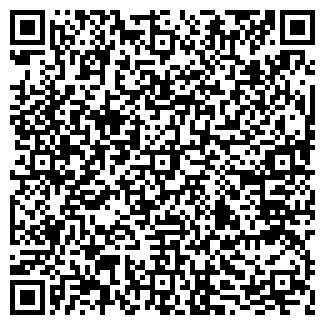 QR-код с контактной информацией организации уаркгер