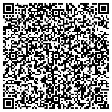 QR-код с контактной информацией организации Фирменный салон Плитка Подмосковья