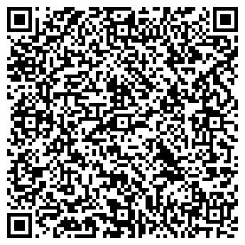 QR-код с контактной информацией организации ЧП Деменнтьев