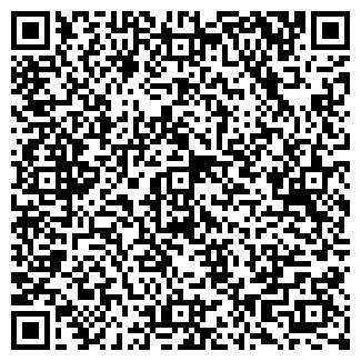 QR-код с контактной информацией организации ЭКОС ТОО
