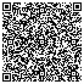 """QR-код с контактной информацией организации ООО""""Геолайф»"""