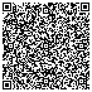 QR-код с контактной информацией организации ООО «СТАВ-АГРО»