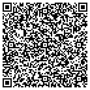 QR-код с контактной информацией организации Общество с ограниченной ответственностью ООО Агропортал