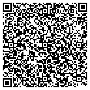 QR-код с контактной информацией организации organik