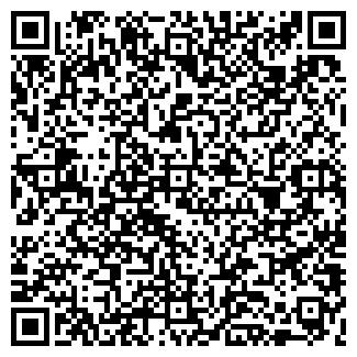 QR-код с контактной информацией организации МАСТЕР-СВ
