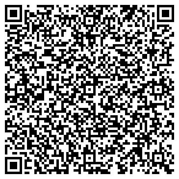QR-код с контактной информацией организации Пилипак В.В., СПД