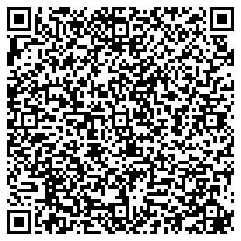 QR-код с контактной информацией организации Амико-7, ООО